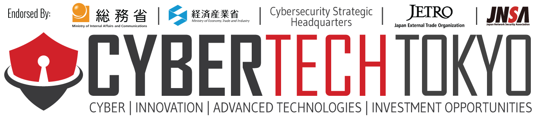Cybertech 2017 Tel Aviv